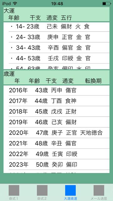 f:id:aoimotoki:20170518205253p:plain