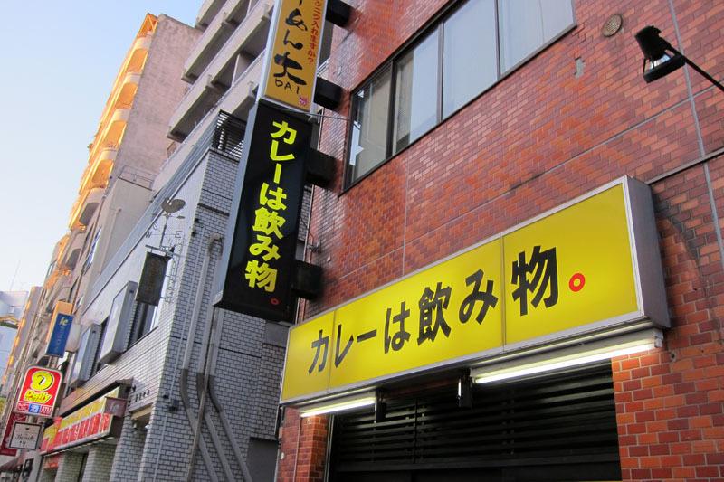 f:id:aoimotoki:20170602150927j:plain