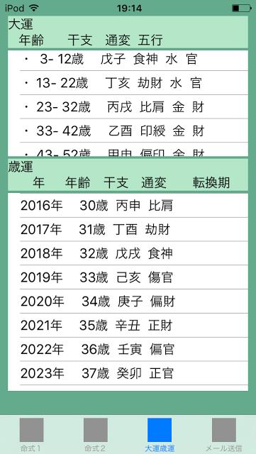 f:id:aoimotoki:20170611194947p:plain