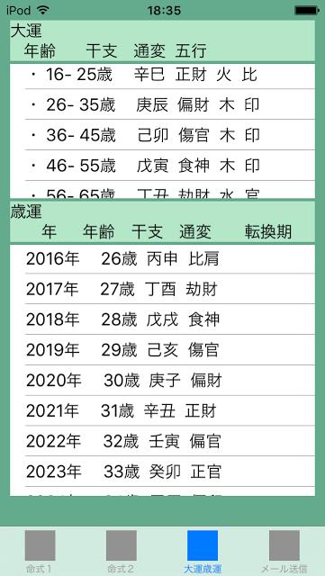f:id:aoimotoki:20170709184541p:plain