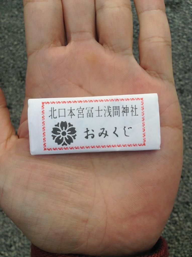 f:id:aoimotoki:20170903160735j:plain