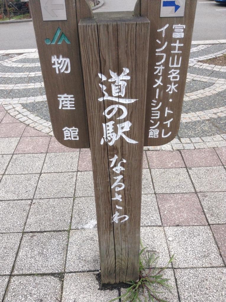 f:id:aoimotoki:20170903182234j:plain