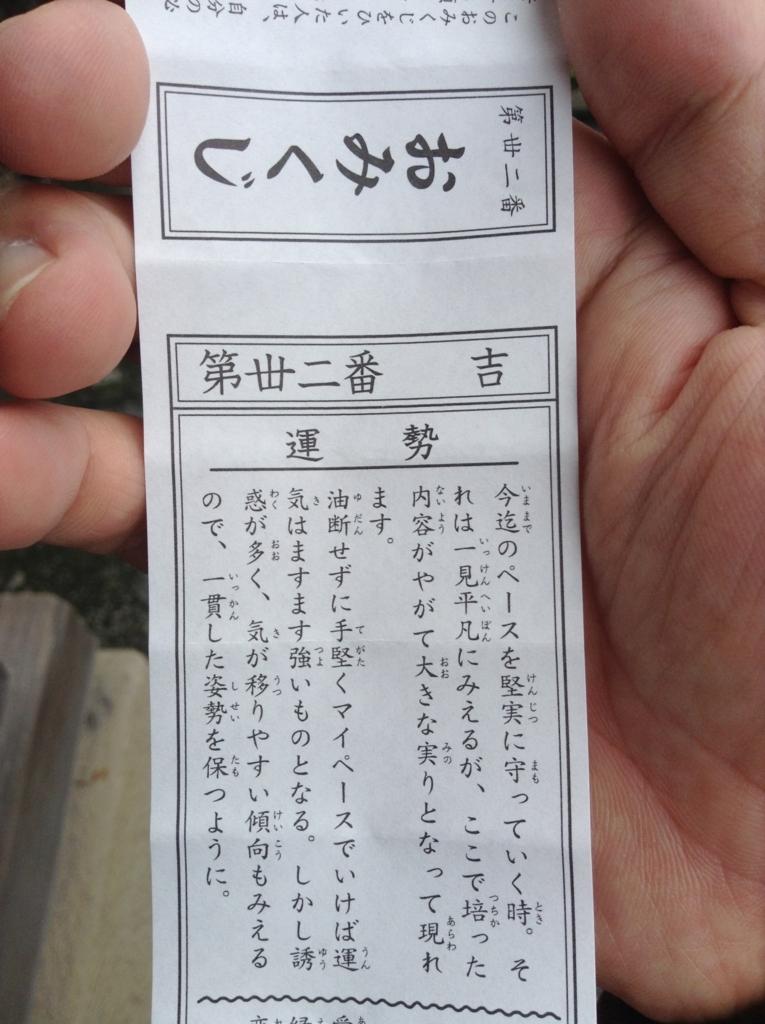 f:id:aoimotoki:20171001125453j:plain