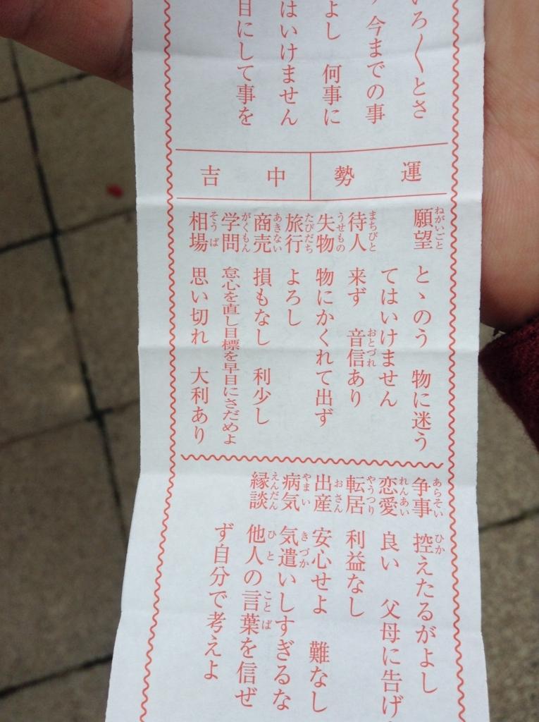 f:id:aoimotoki:20171001132134j:plain