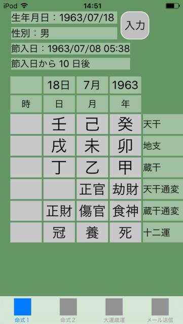 f:id:aoimotoki:20171124145730p:plain