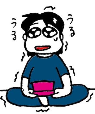 f:id:aoimotoki:20180113141205p:plain