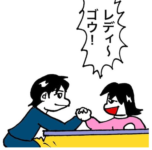 f:id:aoimotoki:20180113142428p:plain