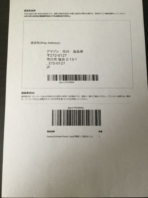 f:id:aoimotoki:20180120124726j:plain