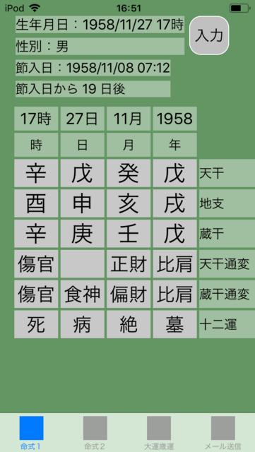 f:id:aoimotoki:20180126173709p:plain
