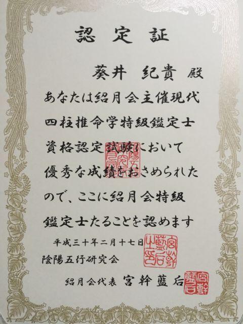 f:id:aoimotoki:20180218184610j:plain