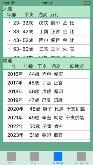 f:id:aoimotoki:20180427140204p:plain