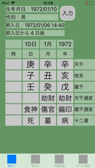 f:id:aoimotoki:20180427140208p:plain