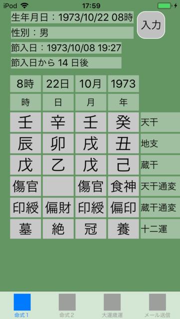 f:id:aoimotoki:20180505181826p:plain