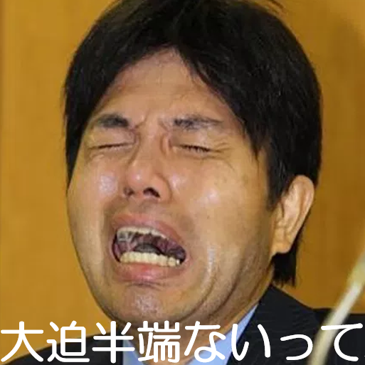 f:id:aoimotoki:20180622162645p:plain