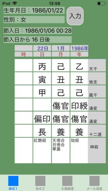 f:id:aoimotoki:20180716161730p:plain