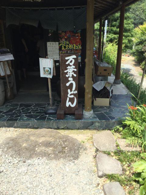 f:id:aoimotoki:20180724181828j:plain