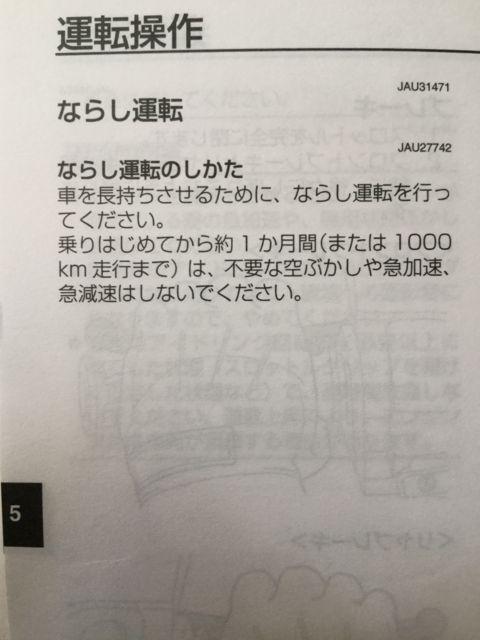f:id:aoimotoki:20180724182121j:plain