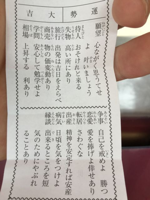 f:id:aoimotoki:20180803113302j:plain