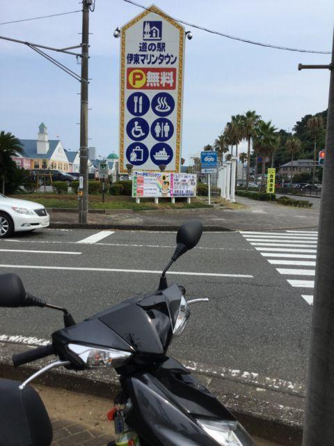 f:id:aoimotoki:20180803113814j:plain