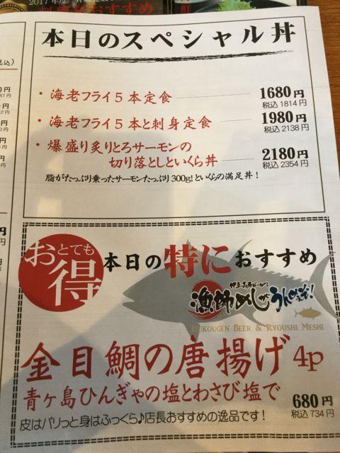 f:id:aoimotoki:20180803142623j:plain