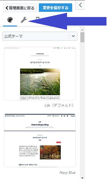 f:id:aoimotoki:20180826120638p:plain