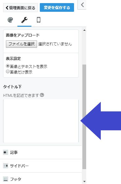 f:id:aoimotoki:20180826120734p:plain