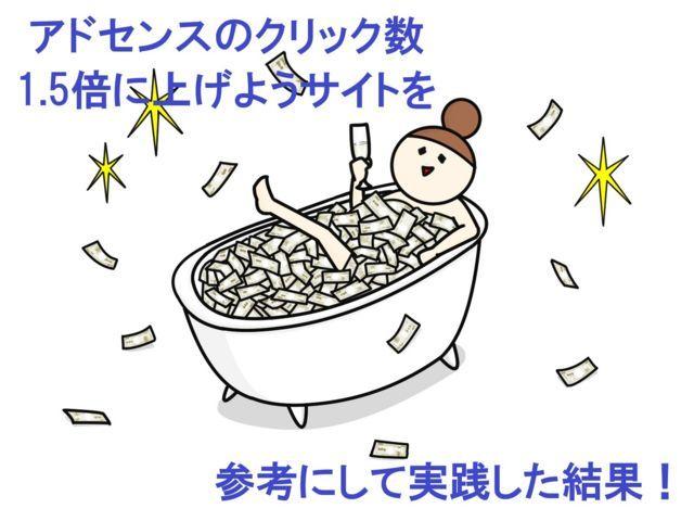 f:id:aoimotoki:20180826143412j:plain