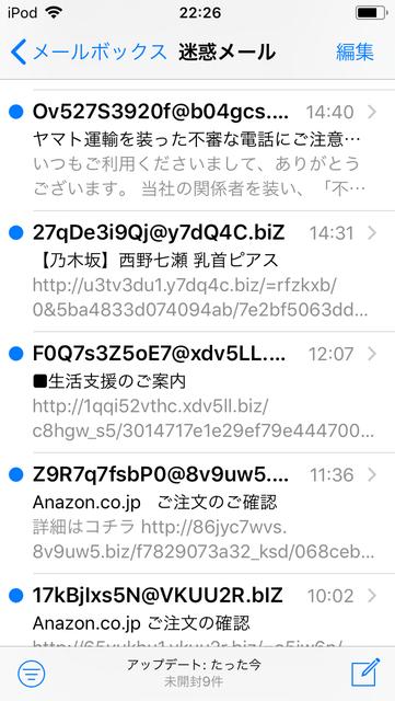 f:id:aoimotoki:20180913223532p:plain