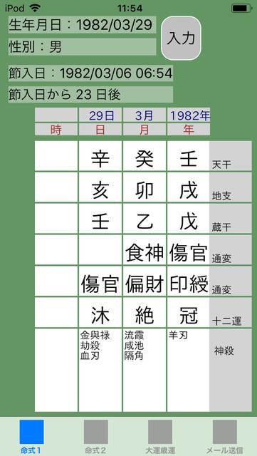 f:id:aoimotoki:20180914120632p:plain
