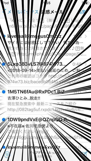 f:id:aoimotoki:20180914120654j:plain