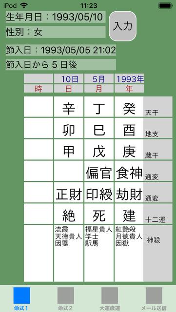 f:id:aoimotoki:20180915121222p:plain