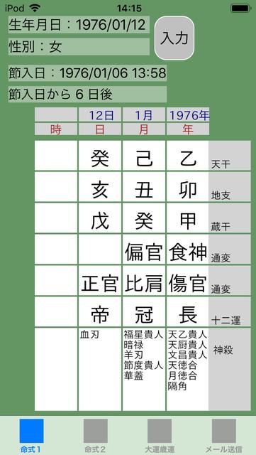 f:id:aoimotoki:20180922141836p:plain