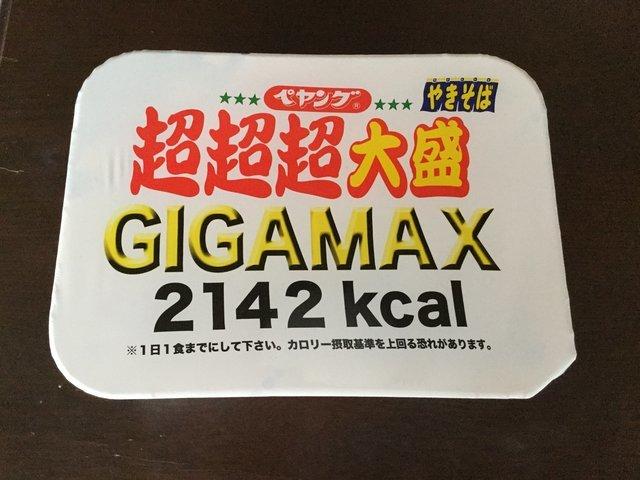 f:id:aoimotoki:20180926154949j:plain