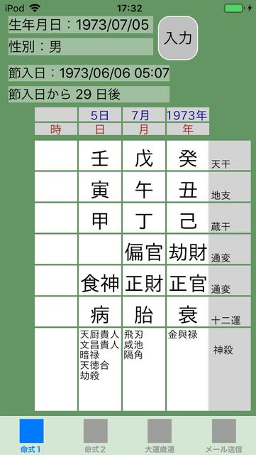 f:id:aoimotoki:20181012173727p:plain