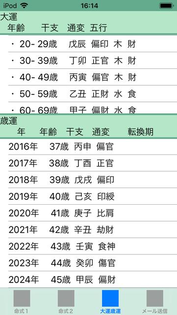 f:id:aoimotoki:20181013161626p:plain