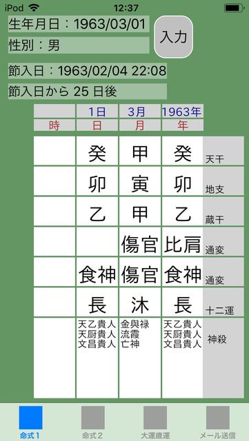 f:id:aoimotoki:20181016125519p:plain