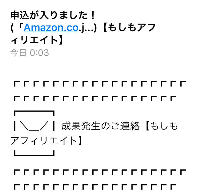 f:id:aoimotoki:20181021135430p:plain