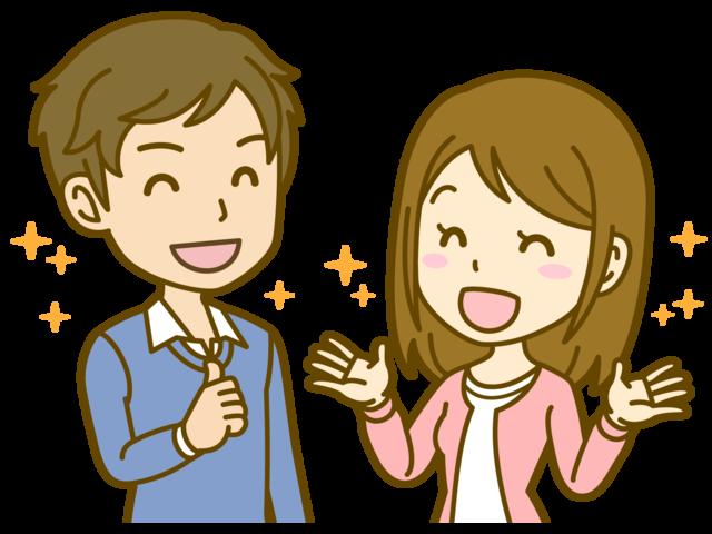 f:id:aoimotoki:20181021191525p:plain