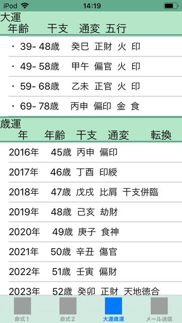f:id:aoimotoki:20181102142340p:plain