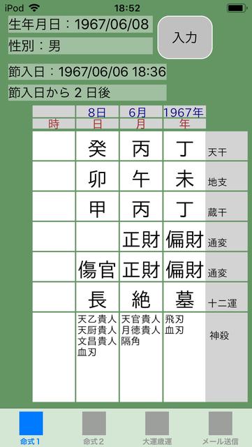 f:id:aoimotoki:20181102185543p:plain