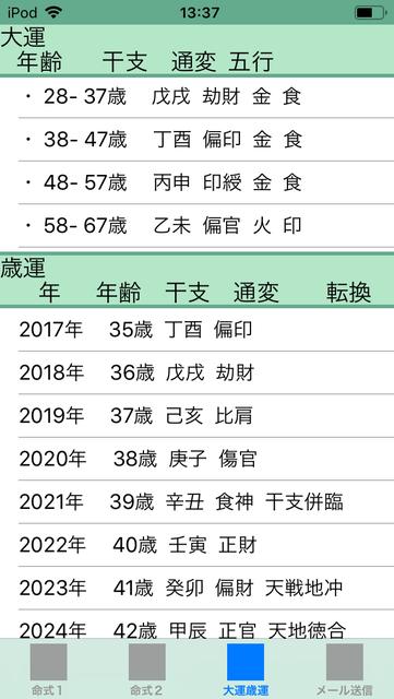 f:id:aoimotoki:20181105134004p:plain