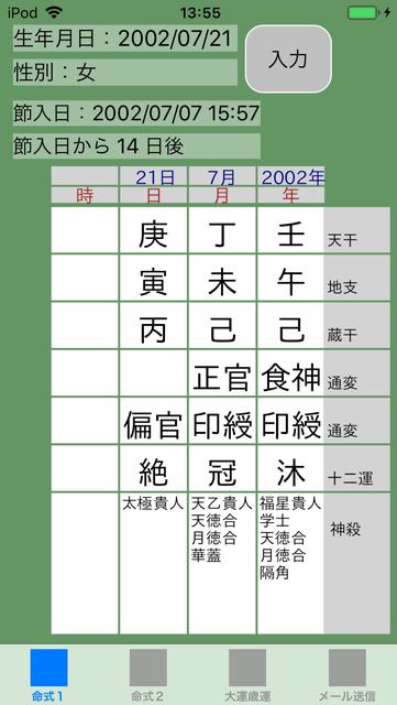f:id:aoimotoki:20181111140212p:plain
