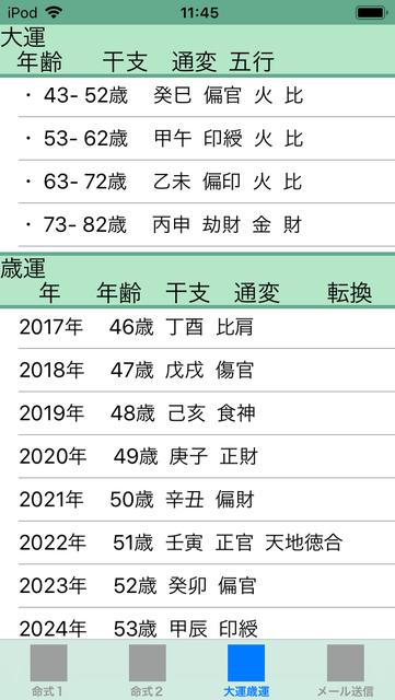 f:id:aoimotoki:20181117114825p:plain