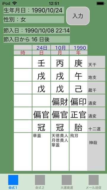f:id:aoimotoki:20181117131446p:plain