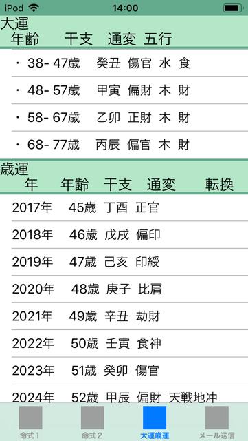 f:id:aoimotoki:20181119140252p:plain