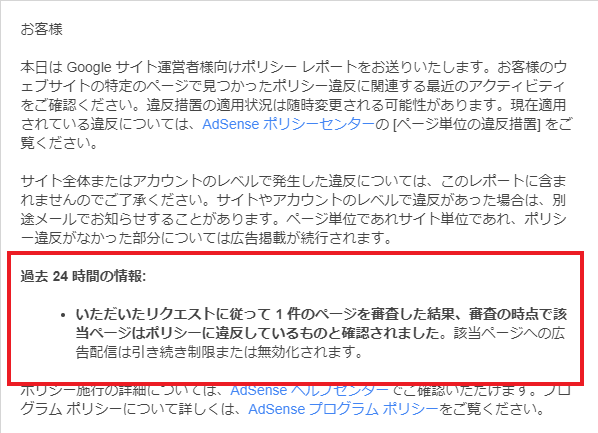 f:id:aoimotoki:20181219142639p:plain