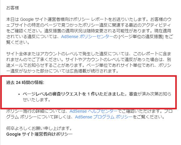 f:id:aoimotoki:20181219142642p:plain