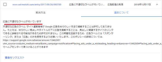 f:id:aoimotoki:20181219142647p:plain