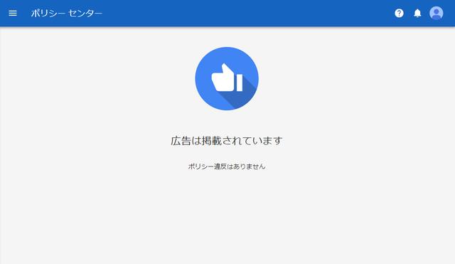 f:id:aoimotoki:20181220193720p:plain