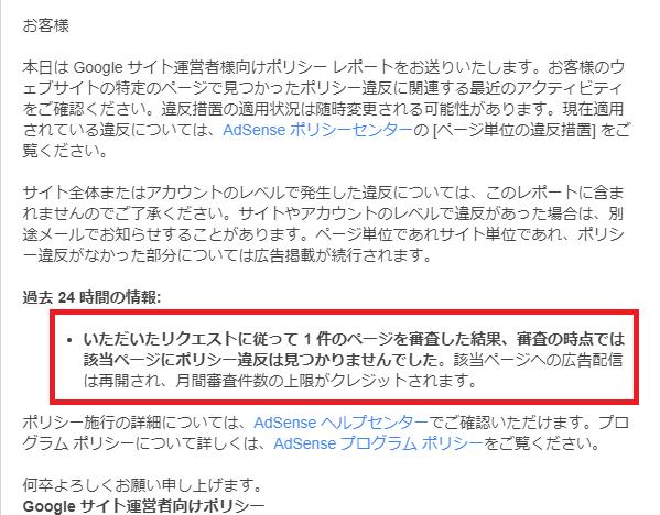 f:id:aoimotoki:20181222124341p:plain
